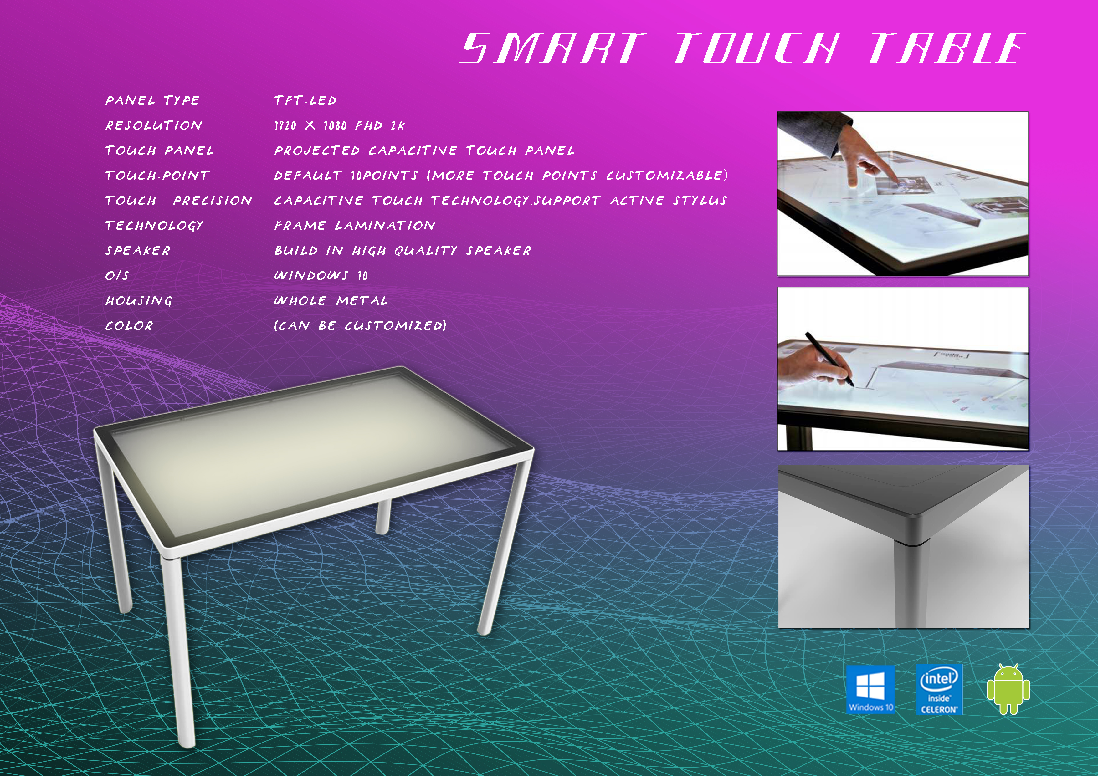 smart_touch_table